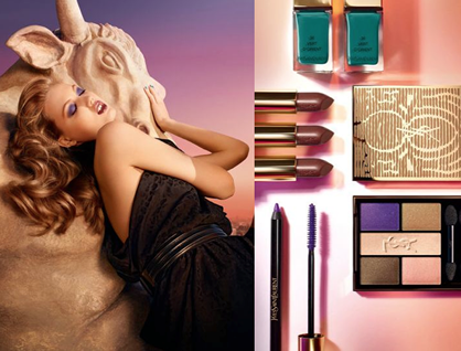 Summer 2013 Cosmetic Collections YSL Saharlenne Heat