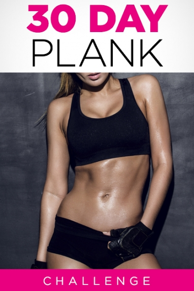 Wellness Wednesday: 30 Day Plank Challenge
