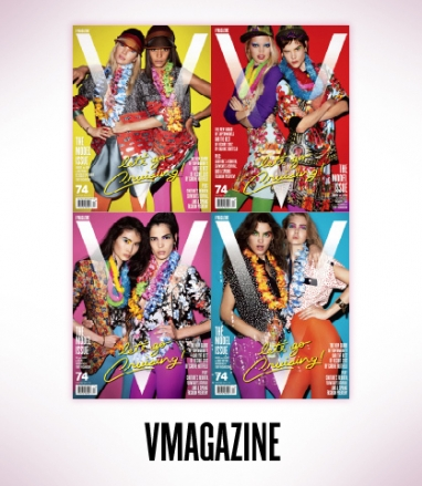 V magazine chooses models to grace cover of new issue
