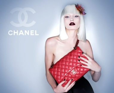 Chanel Unveils New Collection in China