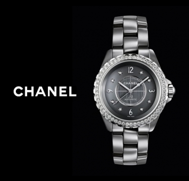 Chanel launches new futuristic watch