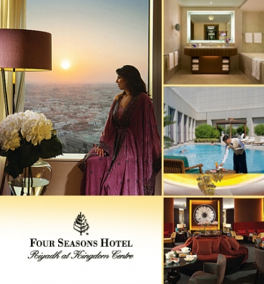 Four Seasons in Saudi Arabia launches new program to attract female travelers
