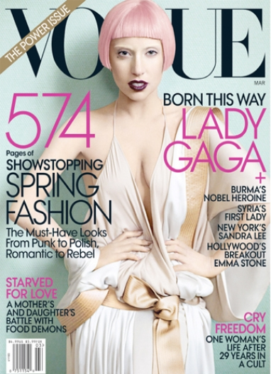 Vogue's March cover discovered: Lady Gaga