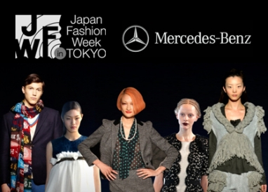 Mercedes-Benz new sponsor for Japan Fashion Week