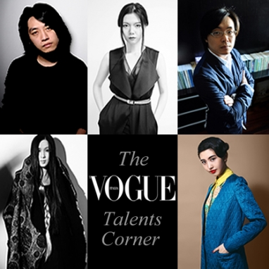 Thecorner.com showcases upcoming Chinese designers