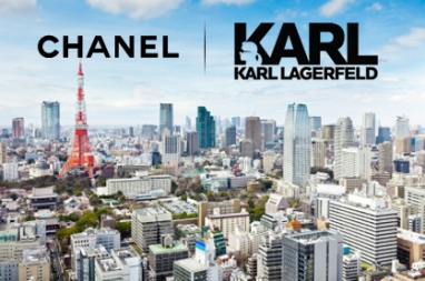 Lagerfeld and Chanel get busy in Japan