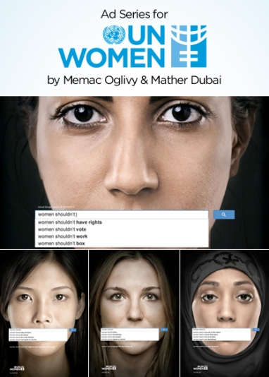 UN Women Ad Campaign Shows Sexism Still Prevalent