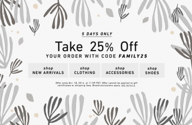 East Dane: Shop Friends + Family Sale