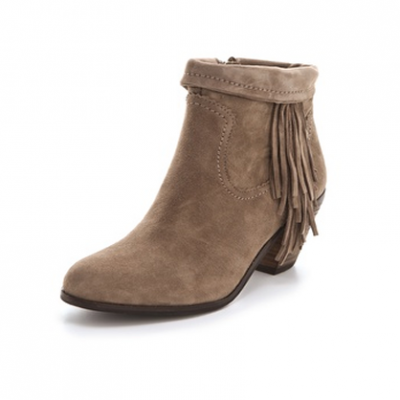 Fringe Booties | LadyLUX - Online Luxury Lifestyle, Technology and Fashion Magazine